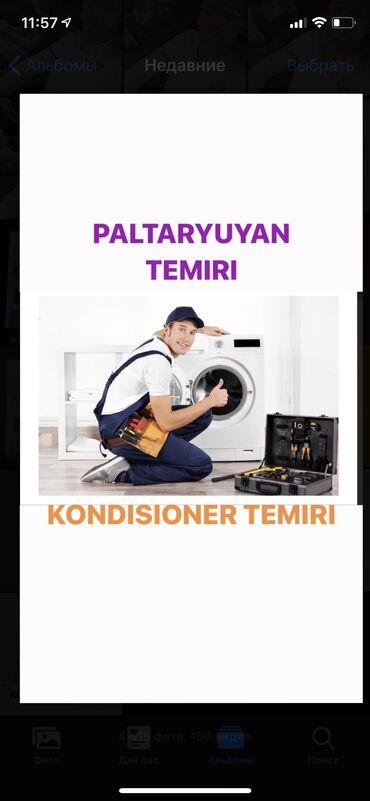 Kondisioner ustasi baki - Азербайджан: Ремонт   Стиральные машины   С выездом на дом