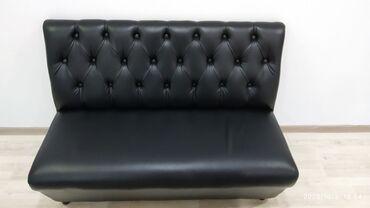 Продаётся диванчик в отличном состоянии