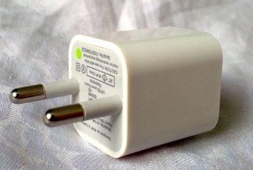 Зарядное устройство для Apple A1265 с в Бишкек