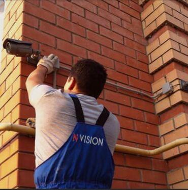 Охранные услуги - Кыргызстан: Установка и продажа - видеонаблюдения идругих систем