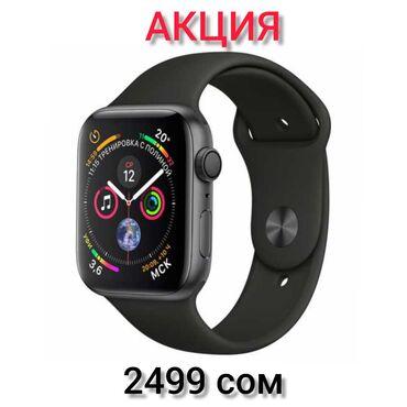 Хаки Мужские Наручные часы Apple