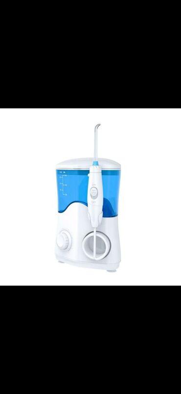 Ирригатор для очистки пищи между зубами, брекетами и для массажа