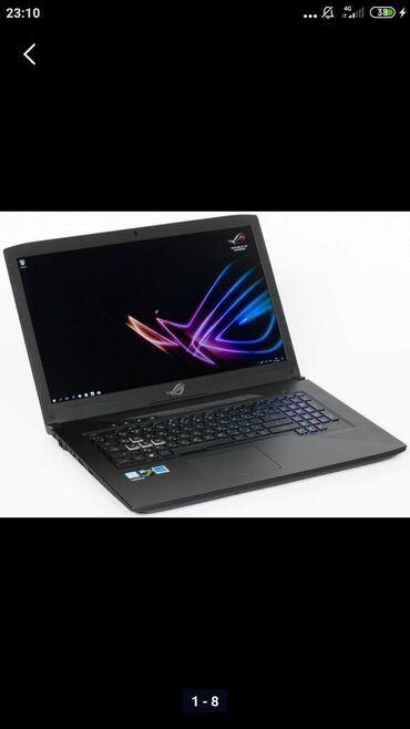 Другие ноутбуки и нетбуки в Кыргызстан: Срочный выкуп компьютеров и ноутбуков )