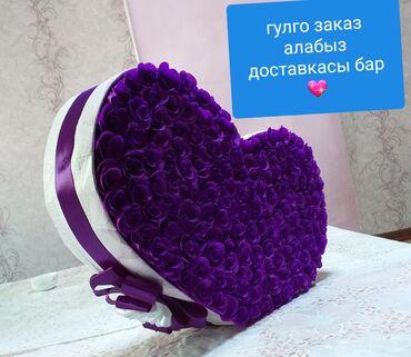Розы - Узген: Розы