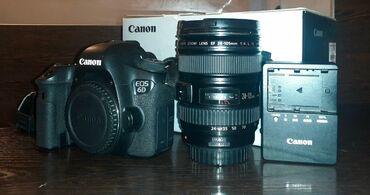 Продаю Canon 6d -в идеальном состоянии, обективы 24 -105 цена 60000