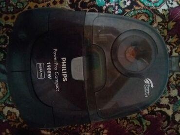 аккумуляторный пылесос для дома в Азербайджан: Philips 1900w cekimi superdi kocuruk deye ucuz satiriq