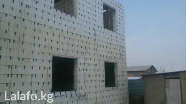 продаётся дача в Кыргызстан: Несьемная опалубка- позволит вам построить энергоэффективный теплый и