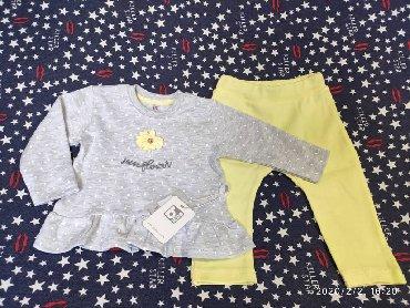 детская одежда качественная в Кыргызстан: Детские вещи,детская одежда,детские комплектыТурция Bibaby Размеры