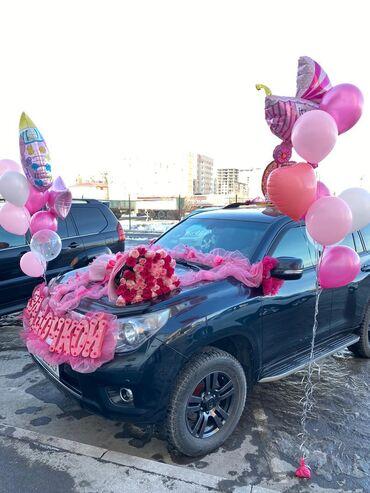 туманки на машину в Кыргызстан: Организация мероприятий | Гелевые шары, Букеты, флористика, Оформление мероприятий