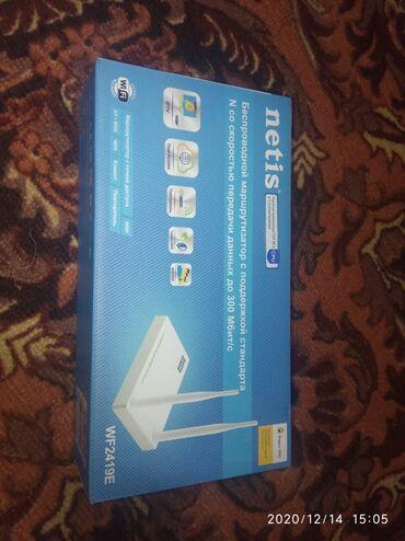 маршрутизаторы gbx в Кыргызстан: Продаю wifi роутер беспроводной маршрутизатор netis wf2419e, подключае