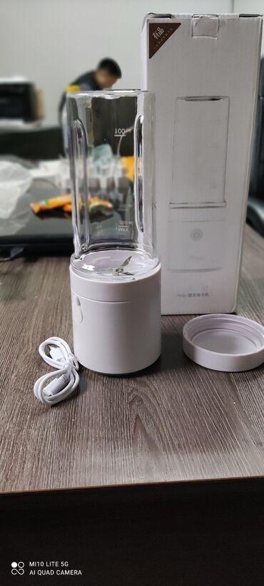 Портативный блендер Pinlo Hand Juice Machine (PL-B007W3W). Новые