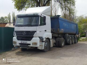 купить прицеп самосвальный для камаза бу в Кыргызстан: Мерседес Axor тоннар прицеп 40т 2014г  Пробег 600 000 машина в отлич
