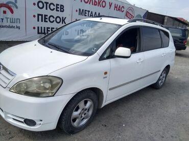 минивен бишкек in Кыргызстан   ДРУГОЙ ТРАНСПОРТ: Toyota Verso 2 л. 2021
