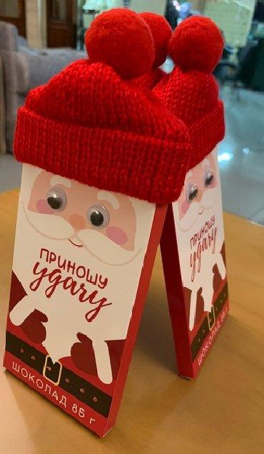 Шоколад ferrero - Кыргызстан: Подарочный шоколад в вязанной шапочке 🧶Необычно, празднично,грациозно!
