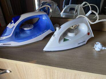утюг braun texstyle 520 в Кыргызстан: Продаю утюги