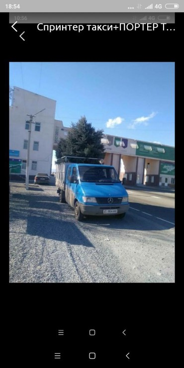 ПОРТЕР ТАКСИ $$$Спринтер такси 450сом в Бишкек