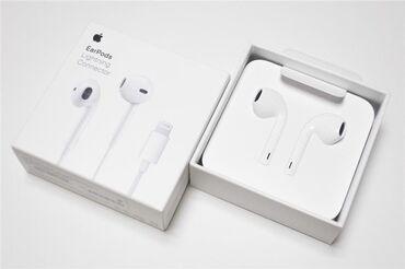 Оригинальные наушники Apple EarPods Lightning Connector Самые