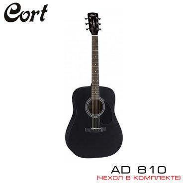 Гитара Cort AD810 Black Satin отличный выбор с характерным для гитар