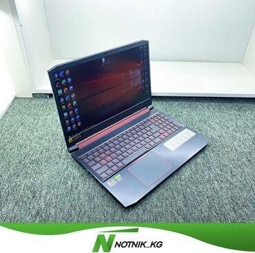 редми нот 8 про цена в оше in Кыргызстан | XIAOMI: Ноутбук игровой  - Acer Nitro 5   -модель- N18C3  -процессор- AMD Ryze