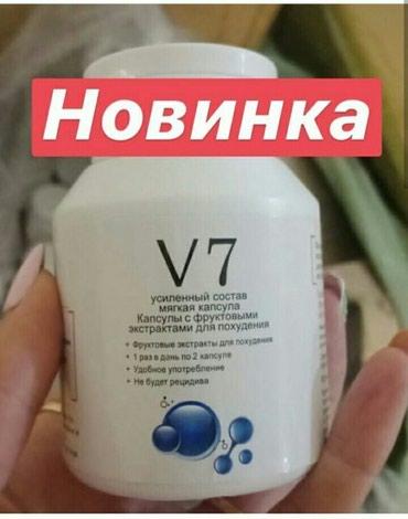 v7 бад отзывы в Кыргызстан: V7 мягкие капсулы, с фруктовым содержанием, без вреда организму