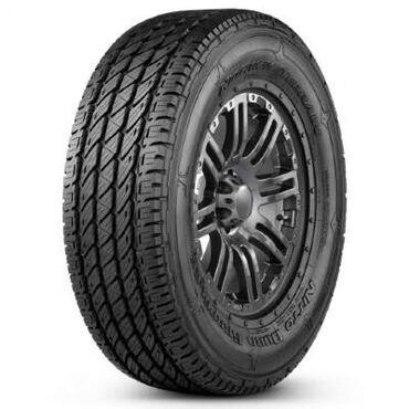размер шин 18565 r15 в Кыргызстан: Куплю шины! r15 265/70 или r15 31/10.5 Звонить на номр   мега  ошка