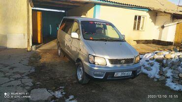 айс в Кыргызстан: Toyota Noah 2 л. 1999   1 км