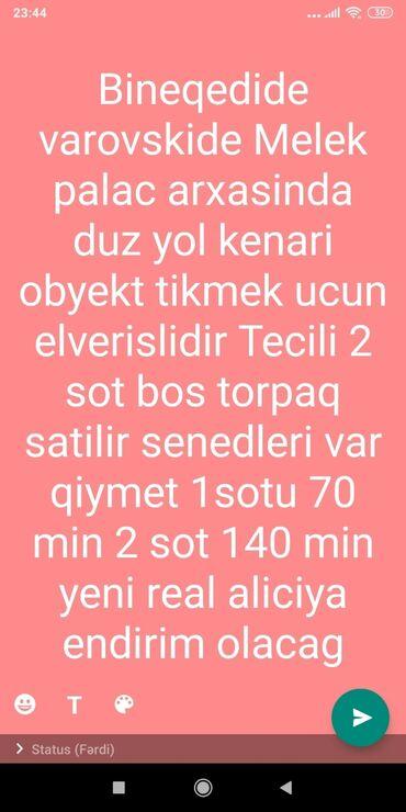 - Azərbaycan: Satılır sot
