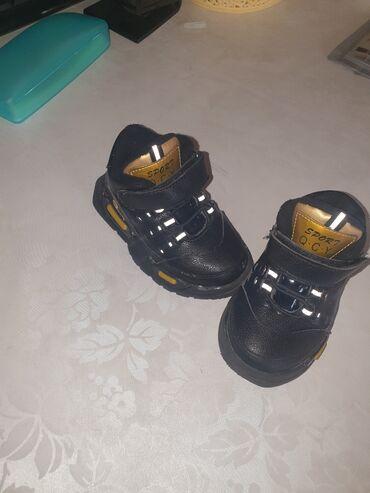 Кожаная обувь отличного качества в отличном состоянии. Примерно на
