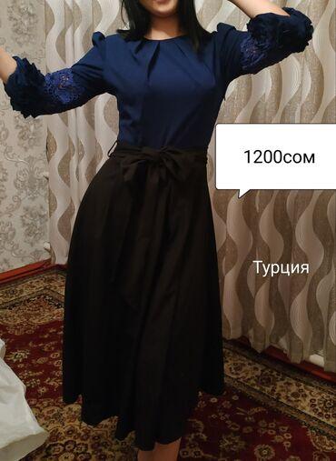 Турецкие платья . Качество
