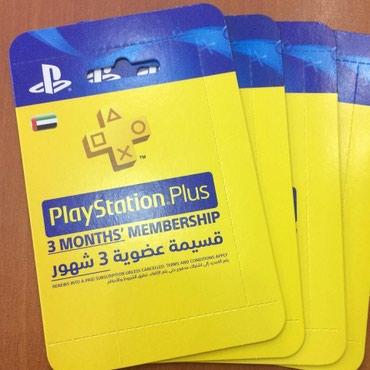 Bakı şəhərində Playstation plus kartı