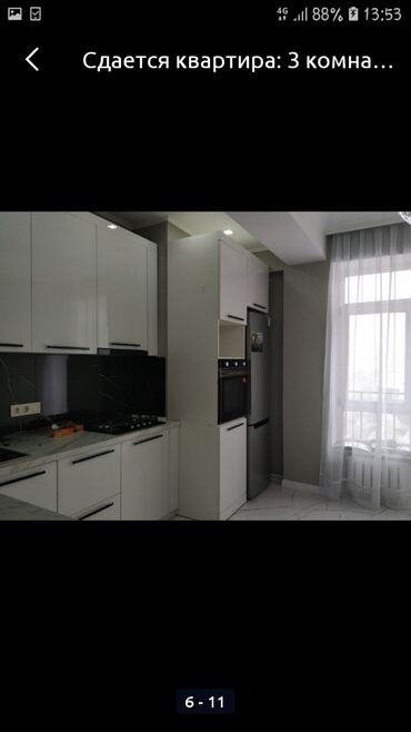 куплю 3 х комнатную квартиру в бишкеке в Кыргызстан: Сдается квартира: 3 комнаты, 103 кв. м, Бишкек