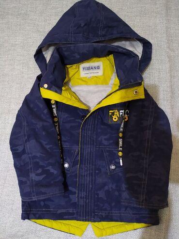 Куртка осенняя на мальчика рост 104см в отличном состоянии,х/б