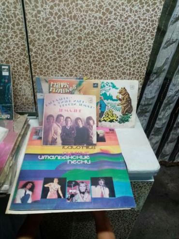 виниловые пластинки в Кыргызстан: Пластинки в ассортименте от 50сом