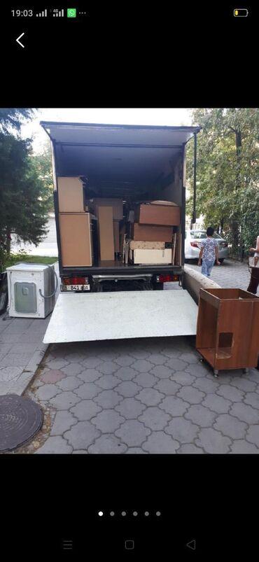 2 комнатные квартиры в бишкеке в Кыргызстан: Переезд квартиры переезд квартиры переезд квартиры переезд квартиры