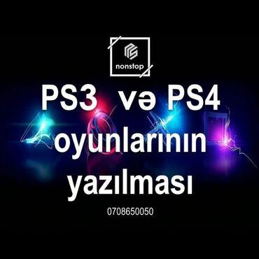 чехол samsung tab 3 в Азербайджан: Playstation 3 və 4 oyunlarının yazılması.PS 3 oyunları 1 oyun 2 AZN
