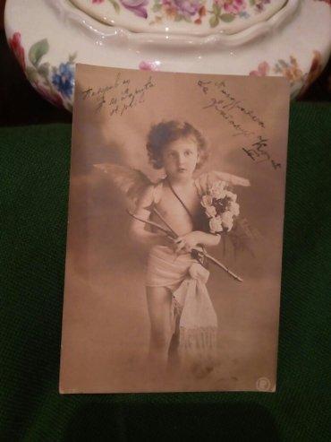 stara fotografija-razglednica,1911god - Beograd