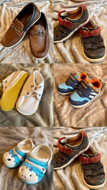 Кожаная Детская обувь !!! Если заберёте все вместе будет скидка