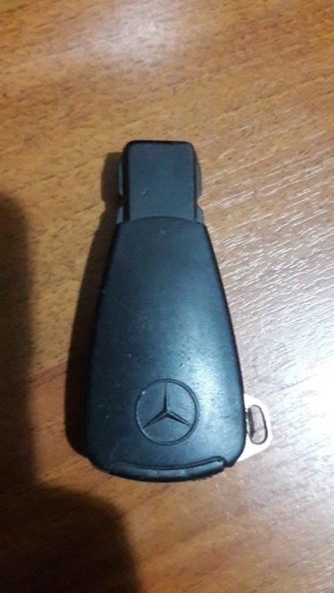 продаю ключи от мерседес  в Лебединовка