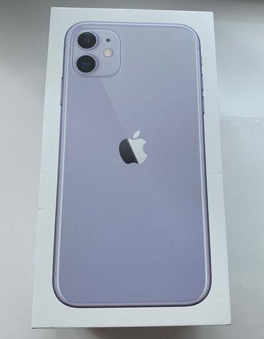 Νέα IPhone 11 256 GB Πράσινος
