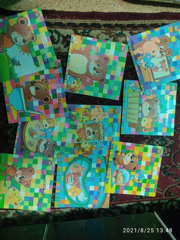 Детские книжки 200 сом за все