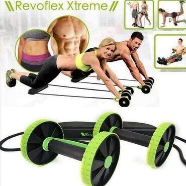 Revoflex Extreme Trenažer Proces spremanja i odlazak u teretanu je