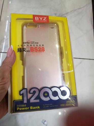 чехлы книжки для телефонов в Кыргызстан: Чехол пауер банк на iPhone 6+ и iphone7/8зарядные устройства