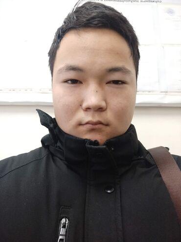 жумуш керек бала караймын in Кыргызстан | БАШКА АДИСТИКТЕР: Ищу работу после учебы