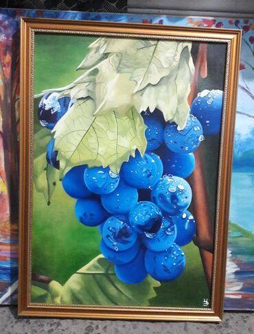 """Продаю картину,""""Виноград"""",холст/масло,Размер 63/45 см.Состояние"""