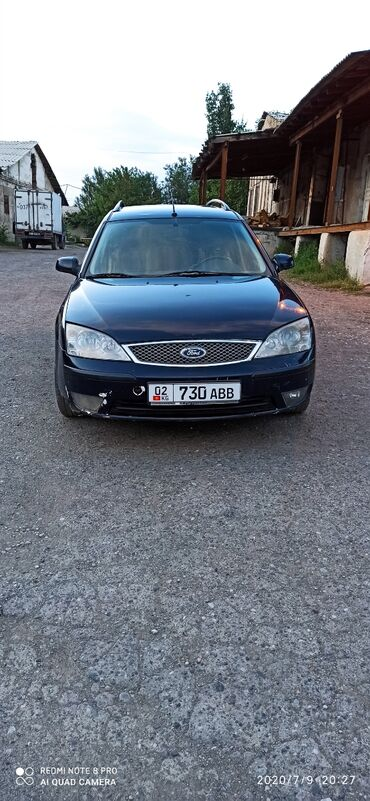 Ford Mondeo 2 л. 2004   299999 км