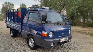 Oneplus 8 pro бишкек - Кыргызстан: Портер Портер такси по городу Бишкек
