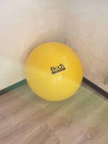 петли резиновые для фитнеса в Кыргызстан: Фитбол - спортивный мяч. Для фитнеса или для мам с маленькими детьми