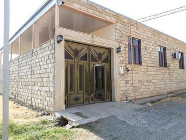 Недвижимость в Далимамедли: Продам Дома : 150 кв. м, 4 комнаты