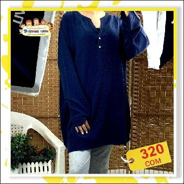 рубашка синего цвета в Кыргызстан: Женская кофта Размеры: 52-60 Индия Цвета: синий Цена: 320 сом