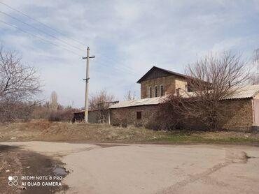 Недвижимость - Военно-Антоновка: 187 кв. м 4 комнаты